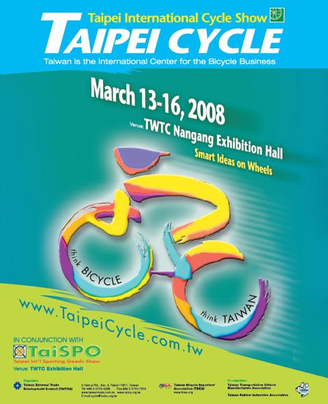 Taipei International Cycle Show