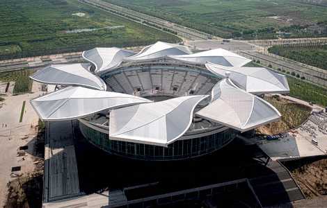 Shanghai Qizhong Forest Sports City Tennis Center