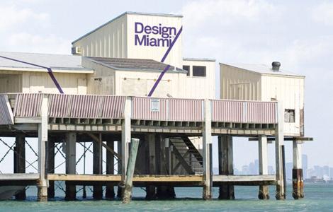 Design Miami — 2007: каталог выставки
