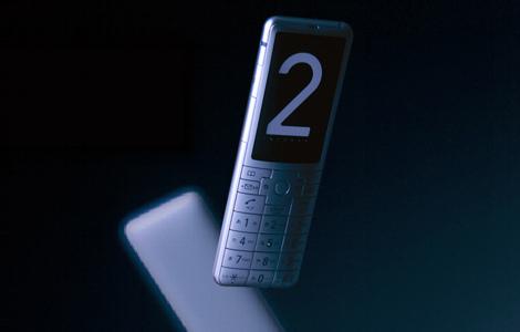 Телефоны Наото Фукасавы (Naoto Fukasawa):  INFOBAR 2 и другие