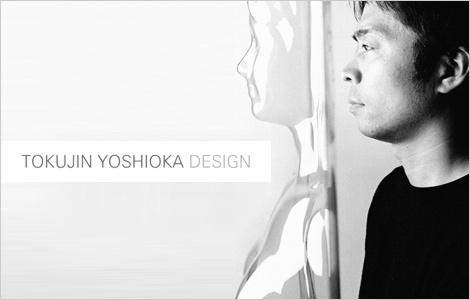 Токуджин Йошиока (Tokujin Yoshioka)