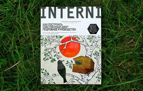 Четвертый номер журнала Interni