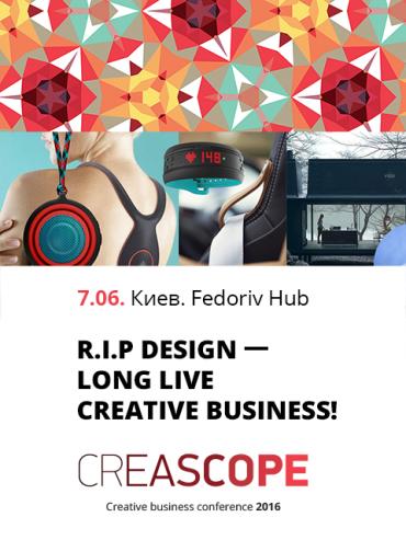 creascope_poster