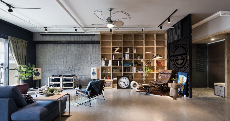 HAO Design Studio (Тайвань). Квартира для ярких воспоминаний