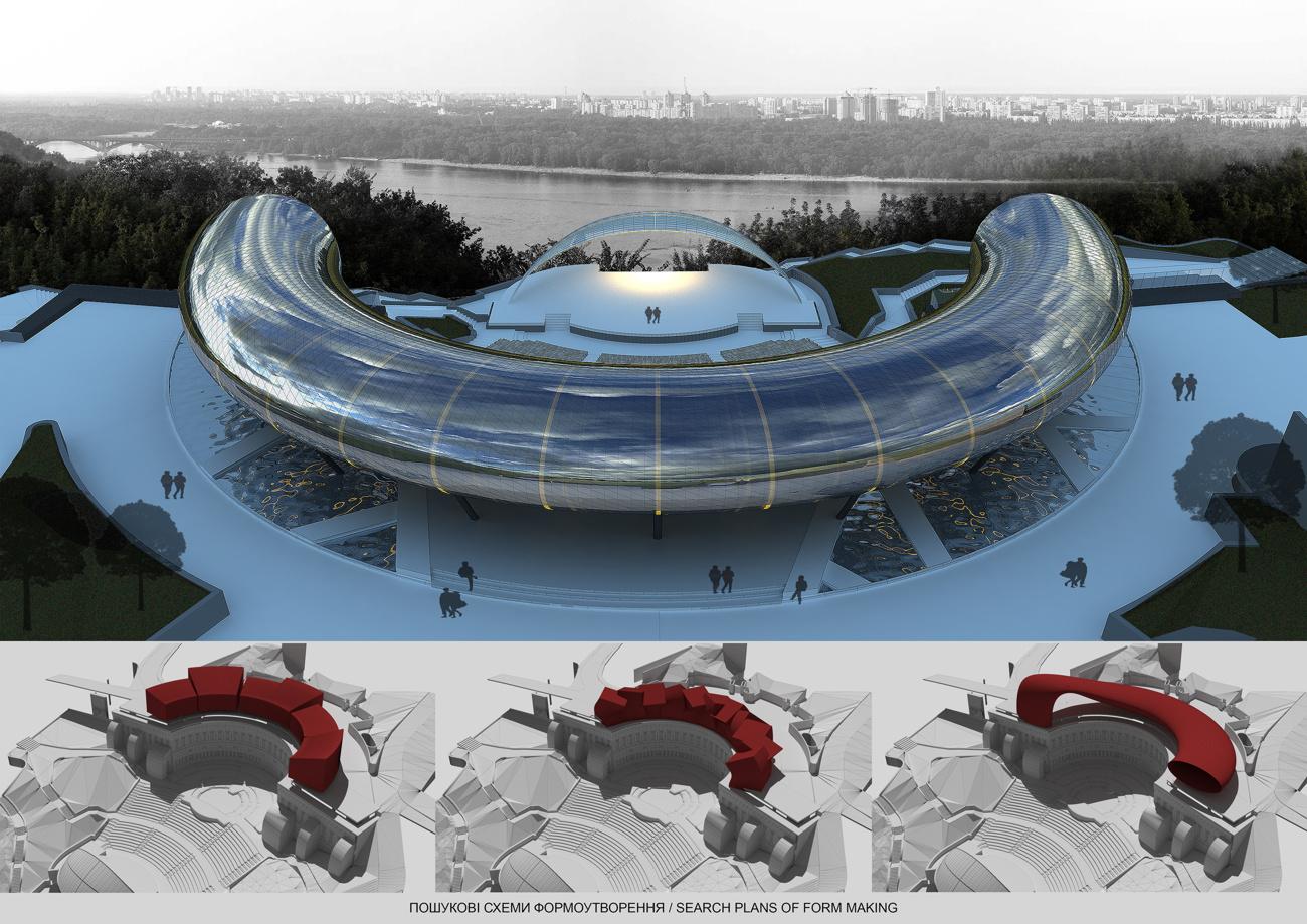 PAINTIT (Украина). Реконструкция Зеленого театра